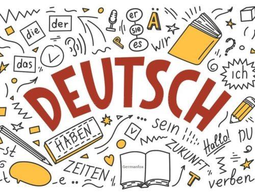 Международные экзамены по немецкому языку